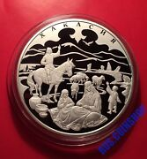 100 Roubles 2007 Russia Voluntary Entering Of Khakasiya Into Russia 1kg Silver