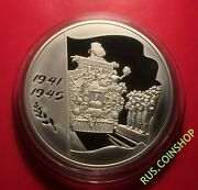 100 Roubles 2005 Russia 60th Anniversary Of The Victory Wwii 1kg/kilo Ag Proof