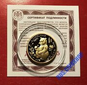 50 Roubles 1993 Russia Protect Our World The Brown Bear Gold Proof