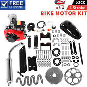 New Full Set 4 Stroke 53cc Bicycle Cycling Gas Petrol Motored Engine Kit Scooter