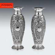 Antique 19thc Chinese Export Solid Silver Pair Of Vases C.1890