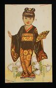 1920s Japan Cut-out Doll Fogelson's Better Bread Fogelson's Bakery Newton Nj