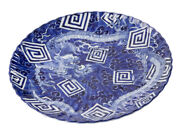 C1790 Japanese Ming Style Blue And White Dragon Charger
