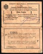 German East Africa 1 Rupee 1915 P/q Prefix Germany Currency Bill Bank Note