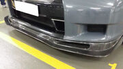 Carbon Fiber Auts-style Front Spoiler With Undertray For Nissan R35 Gtr 09-11