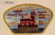 Boy Scout Suffolk County Council Stepping Stones Lighthouse Csp Sa-43