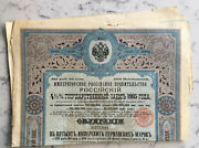 Antique Russian 4 1/2 Government State Loan Of 1905 Bond Certificate