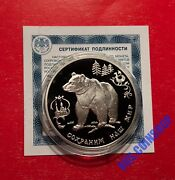 3 Roubles 1993 Russia Protect Our World The Brown Bear Silver Proof Rare