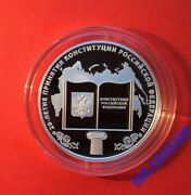 25 Roubles 2013 Russia Xx Anniversary Of Adoption Of Constitution Silver Rare