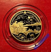 100 Roubles 1999 Russia The Lop Nor Expedition Gold Proof