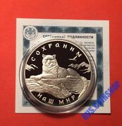 3 Roubles 2000 Russia Protect Our World Snow Leopard Silver Proof Rare