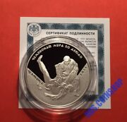 3 Roubles 2014 Russia World Judo Championship City Of Chelyabinsk Silver Proof