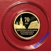 50 Roubles 2019 Russia 70 Years Of Diplomatic Relations With China Gold Proof Rr