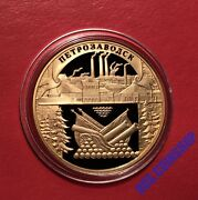 100 Roubles 2003 Russia The Window Into Europe Petrozavodsk Gold Proof Rare