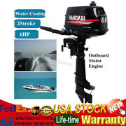 Motor Outboard 2 Stroke 6 Hp Fishing Boat Engine 4.4kw Cdi System Water Cooling
