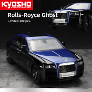 Kyosho 118 Rolls-royce Ghost Andldquoblue Bloodandrdquo Diecast Car Model Collection Openable