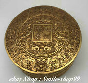 Old China Qing Dynasty Bronze 24k Gold Money Box Storage Box Gold Currency Box