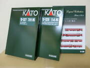 Kato 10-1326/10-1327/10-1328 Series 781 Set 711 14 Rishiri Total Points