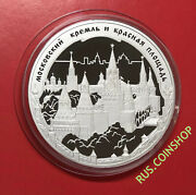 100 Roubles 2006 Russia Kremlin And Red Square 1kg/kilo Silver Proof