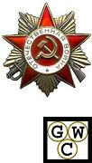 Russia Wwii Order Of The Patriotic War For Bravery In Wwii Xf 10587