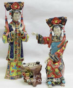 Ancient Qing Concubine Ceramic Wucai Porcelain Dolls Figurine - Playing Chess