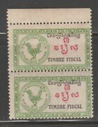 Cambodia Revenue Fiscal Stamp ៣=3 3-7-21- Mnh Gum Type B Rooster - Nice