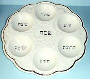 Lenox Judaic Blessings Seder Passover Plate 13.5 Ivory Porcelain Scalloped New