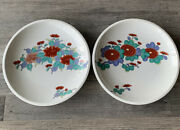 Vintage Japanese Kakiemon Porcelain Pair Of Dishes Painted Plates Red Blue Green
