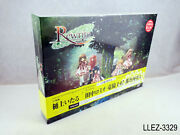 New Sealed Rewrite Limited Edition Japanese Import Pc Key Windows Jp Us Seller