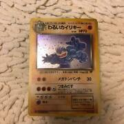 Pokmon Trading Card Game 63 Different Rare Cards Set Free Shipping From Japan