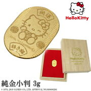 Hello Kitty Pure Dorandeacute Ovale 3g Collection Article