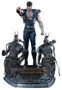 Fist Of The North Star Kenshiro You Are Already Dead Deluxe Prime 1 Sideshow