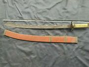 Collectable Chinese Qing Dao Seven Stars Sword Folded Steel Old Blade Sharp
