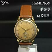 Hamilton 14k Solid Hand Winding Vintage Wristwatch 1950s Menand039s F/s From Japan