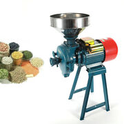 220v Electric Feed Dry Flour Mill Machine Dry Grinder Grain Rice Wheat Cereals