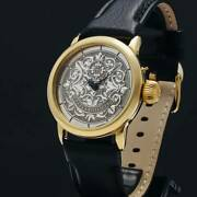 Rare Patek Philippe Antique Skeleton Watch Menand039s Womenand039s Vintage From Japan