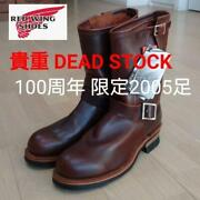 Red Wing 100th Anniversary Model 8258 Limited 2005 Boots Size 9d F/s From Japan