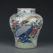 10 Antique Chinese Dynasty Porcelain Famille Rose Peony Flower Bamboo Jar Pot