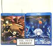 Total Eclipse Full Story Set Blu-ray North American Mabrab Alter Native