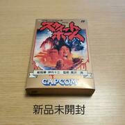 Sweet Home Fc Unopened Nes Collectible Genuine Japanese Language Free Shipping