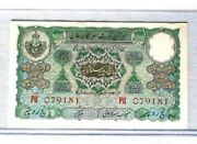 India Hyderabad 5 Rupee Note Pick S273d Nd 1945-46 Rare And Super High Grade