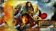 Hobbit The Desolation Of Smaug Factory Sealed Case Of Hobby Boxes