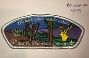 Boy Scout Greater New York Councils Ten Mile River Scout Camps Man Csp