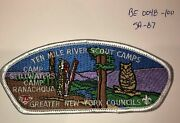 Boy Scout Greater New York Councils Ten Mile River Scout Camps Stillwaters Csp