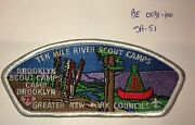 Boy Scout Greater New York Councils Ten Mile River Scout Camps Brooklyn Csp