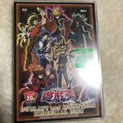 Yu-gi-oh Memorial Disc First Time Only / List No2688