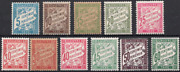 Stamps Tax France Year 1893/1935 Series N°28 To N° 38 New Superb