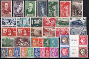 Stamps France Year 1937 Complete New Superb