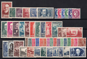 Stamps France Year 1938 Complete. New Superb