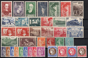Stamps France Year 1937 Complete. New